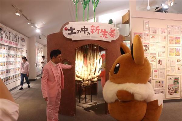 新生姜を説明する岩下和了社長、やっと会社見学らしくなってきた?=栃木県栃木市の「岩下の新生姜ミュージアム」