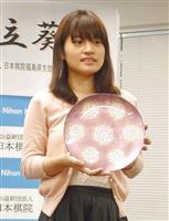 【囲碁】藤沢里菜女流立葵杯が防衛