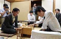【将棋】王座戦、藤井聡太七段がベスト4進出