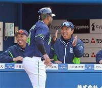 【プロ野球通信】「巨人の星」が見たかった! 中学時代のヤクルト・小川淳司監督、骨折して…