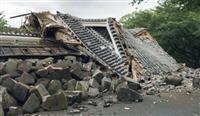 熊本城の被災櫓倒壊 大雨で石垣の隙間に水か