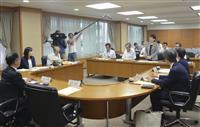 熊本の高3自殺で第三者委がアンケート いじめ有無、全生徒に実施