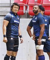 【ラグビー】日本代表、23日にジョージア戦 リーチ主将「成長試す」