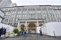 東京五輪硬貨394万枚 財務省、第1次発行分