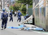 大阪府高槻市の市立寿栄小のブロック塀が道路側に倒壊し、三宅璃奈さんが下敷きになった現場=18日午後1時20分