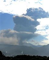 新燃岳が爆発的噴火 4月5日以来