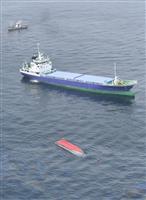 【動画】神戸空港沖で漁船転覆 貨物船と衝突、男性海に投げ出される