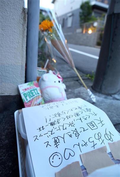 船戸結愛ちゃんが暮らしていたアパート前に供えられたメッセージや花=6月7日、東京都目黒区(吉沢良太撮影)