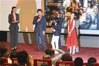 「万引き家族」上海国際映画祭で上映 是枝裕和監督があいさつ