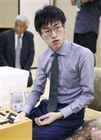 【囲碁】碁聖戦は許家元七段が先勝