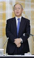 【メディア会見録】6月 民放連の新会長「ネット常時同時配信、NHKがまず説明をすべきだ…