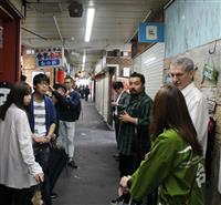 仙台青年会議所「横丁盛り上げ隊」始動 外国人観光客と交流の場に