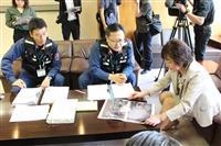 大阪北部地震 「震災記録誌」を提供、仙台市の先遣隊報告