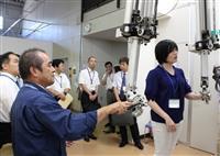 原子力産業、担い手確保へ 進路指導担当者に説明会 茨城
