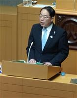 東京五輪自転車競技、「道志-山中湖村」決定 6月補正に関連経費 山梨