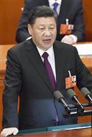 中国海警、7月から武警指揮下 全人代が決定