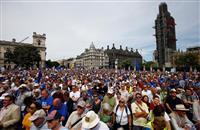 英EU離脱反対派数千人がデモ、国民投票の再実施を要求
