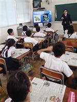【NIE出前授業】宝栄小学校 記者に逆取材