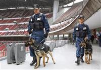 ラグビーW杯会場で警備犬訓練 愛知・豊田
