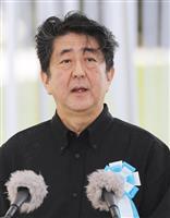 沖縄戦追悼式で首相に「モリカケ」ヤジ 遺族閉口