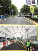 【米朝首脳会談】ホストのシンガポールは13億円超負担 外務省が開催費を公表