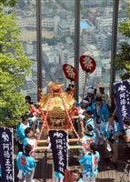 【動画】日本一高いビルで神輿巡行 あべのハルカス屋上庭園で運気上昇など祈願