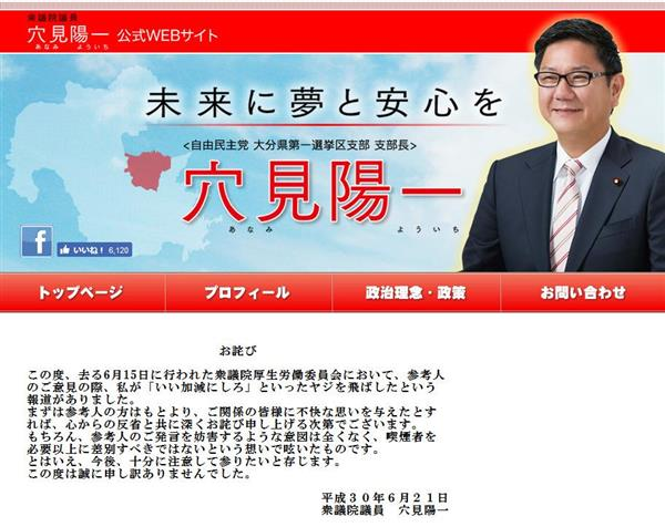 http://www.sankei.com/images/news/180625/plt1806250014-p2.jpg