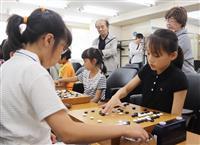 【小・中学校囲碁団体戦】国見小、仙台一中がV 宮城