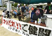 熊本の「九州ラーメン党」が大阪の被災地で炊き出し 「恩返しに」