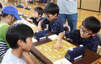 【小・中学校将棋団体戦】鷺沼小、渋谷幕張中がV 東日本大会へ7チーム