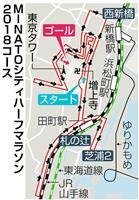 港区の魅力、走って満喫 12月にハーフマラソン初開催