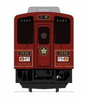 鳥取・若桜鉄道の観光列車第2弾「八頭号」 柿イメージした赤褐色のデザイン決定