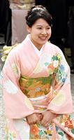 高円宮家の絢子さま、ご婚約相手は日本郵船社員の男性 挙式は10月29日