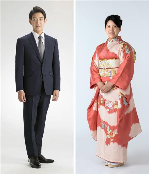 絢子さまご結婚へ】進む皇族減少 次世代の公務分担、重い課題に - 産経 ...