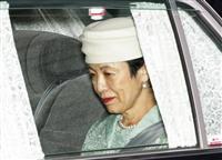 【絢子さまご結婚へ】母・久子さま、笑顔でご会釈
