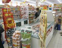 【経済インサイド】来店客伸び悩みの「ファミマ」 乾坤一擲の〝ドンキ化〟は起死回生の一手…