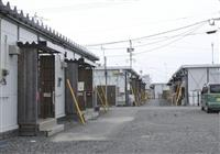 熊本地震 建設型仮設、集約の動き 退去進み、1千戸超空室に