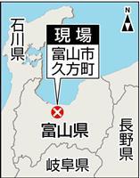 交番で警官刺し拳銃強奪 小学校付近で警備員に発砲、男確保 富山市
