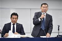 【アメフット】内田正人前監督らの除名決定 学連臨時総会 記者会見始まる