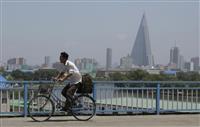 【世界を読む】北朝鮮に向く投資意欲、ヘッジファンドは「幻の債権」狙い