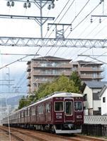 【鉄道アルバム・列車のある風景】阪急今津線/宝塚に残る戦争の記憶