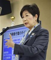 東京都独自の受動喫煙防止条例可決 従業員雇う飲食店で原則禁煙 国よりも厳しい規制