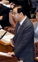【党首討論詳報】(5)共産・志位委員長「加計学園は総理の名で国民の税金をかすめ取ったの…
