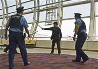 仙台空港で不法侵入想定し訓練
