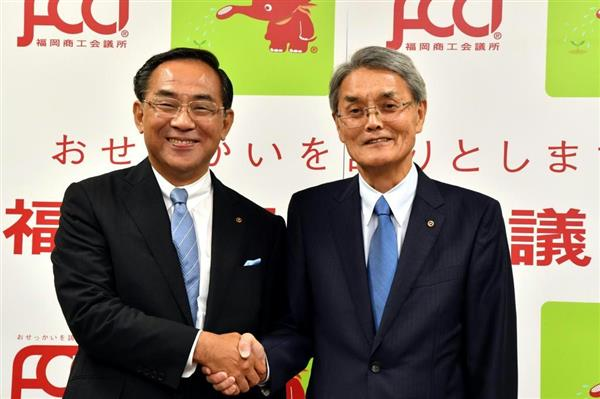 福岡商工会議所会頭に九電工・藤...