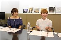 水戸出身女優・三森千愛さん、芸術館でミュージカル 凱旋公演「作品を楽しんで」