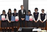 花いけバトル全国大会出場を報告 茨城県立小瀬高生、副知事を表敬訪問