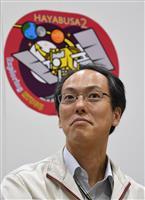 【探査機はやぶさ2】「天にも舞い上がる気持ち」「日本の宇宙探査技術は高い」 JAXAチ…