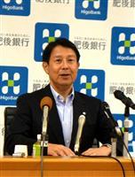 熊本県内シェア5割目指す 肥後銀行新頭取・笠原慶久氏が就任会見
