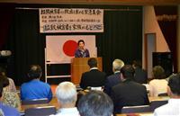 日朝会談で拉致解決を、被害者家族ら訴え 「救う会熊本」集会